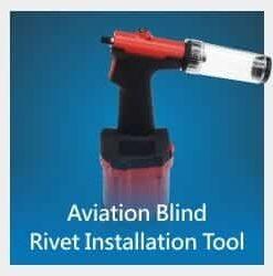 Інструмент встановлення авіаційної сліпої заклепки